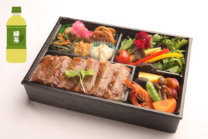 ステーキ野菜弁当 2,780円